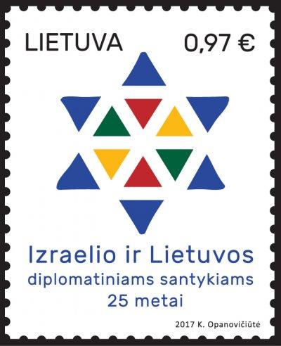 izraelio_ir_lietuvos_respublikos_diplomatiniams_santykiams_-_25_meta.jpg