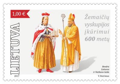 pasto_zenklas_zemaiciu_vyskupijos_ikurimui_-_600_metu.jpg